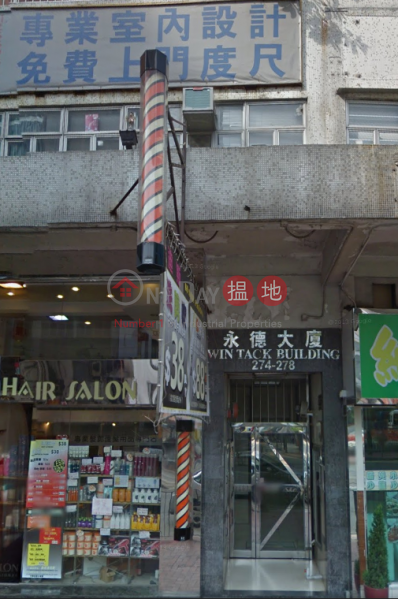 Win Tack Building (Win Tack Building) Sai Wan Ho|搵地(OneDay)(3)
