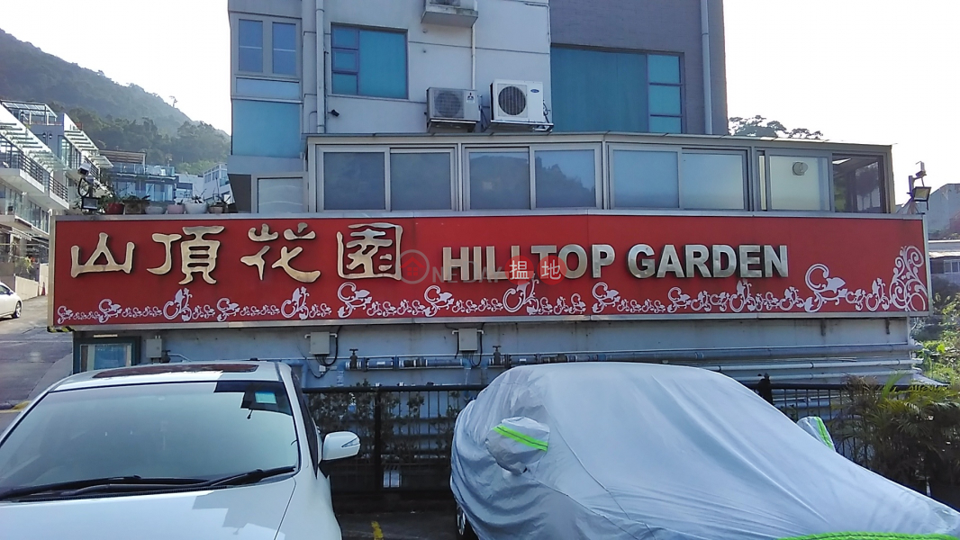 Property Search Hong Kong | OneDay | Residential Sales Listings Top of Tai Po, Hilltop Garden,