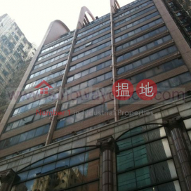 811sq.ft Office for Rent in Wan Chai