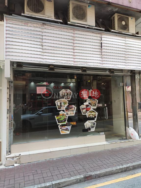 Property Search Hong Kong | OneDay | Retail Rental Listings, Shop for Rent in Wan Chai