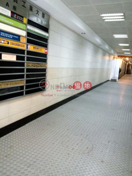 JUMBO IND BLDG, Jumbo Industrial Building 金寶工業大廈 Rental Listings | Kwun Tong District (lcpc7-06137)