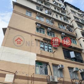 2 MING LUN STREET,To Kwa Wan, Kowloon