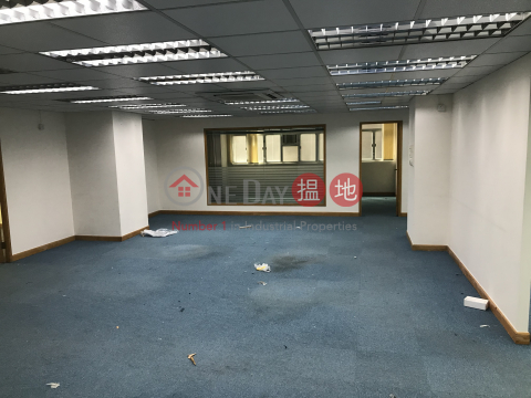GOOD Kwai Tsing DistrictMai Shun Industrial Building(Mai Shun Industrial Building)Rental Listings (LAMPA-7929589773)_0