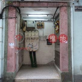 布朗街21號,銅鑼灣, 香港島